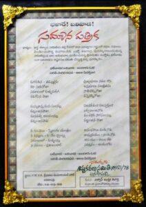 Anakapalle Shistakarna Samiti felicitation of Balivada Kantha Rao