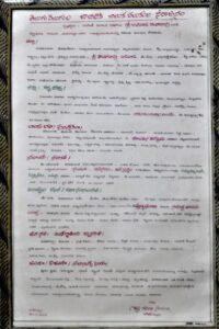 Felicitation of Balivada Kantha Rao by Shistakarana sangham
