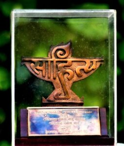Sahitya Akademi Award 1998 Balivada Kantha Rao