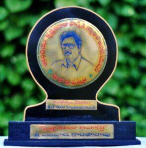 Krishnam Raju Award for Balivada Kantha Rao