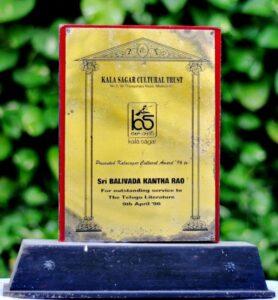 Kala Sagar Award 1996 Balivada Kantha Rao