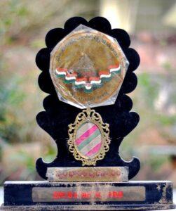 Swarna Bharati Award 1997 Balivada Kantha Rao
