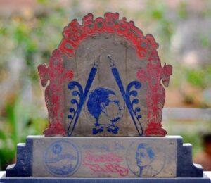 Gopichand Award Memento
