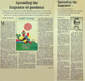 """AP Times article (1998) """"Spreading the fragrance of Goodness"""""""