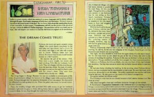 Chandamama (English) review of Dagapadina Tammudu