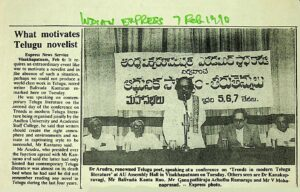 Balivada speaking at a conference on trends in modern telugu literature