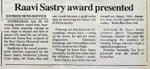 Raavi Sastry Award 1996 to Balivada Kantha Rao