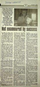 Deccan Chronicle 1997