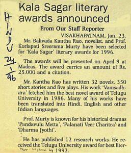 1996 Kala Sagar literary awards announced