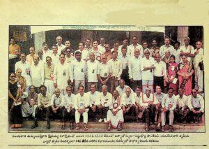 Appajosyula Foundation meeting in Vijayawada