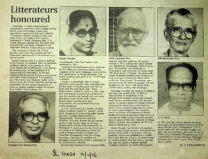 The Hindu, April 1996