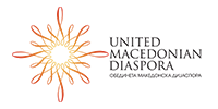 United Macedonian Diaspora Logo