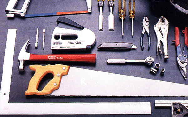 A pile of various tools.