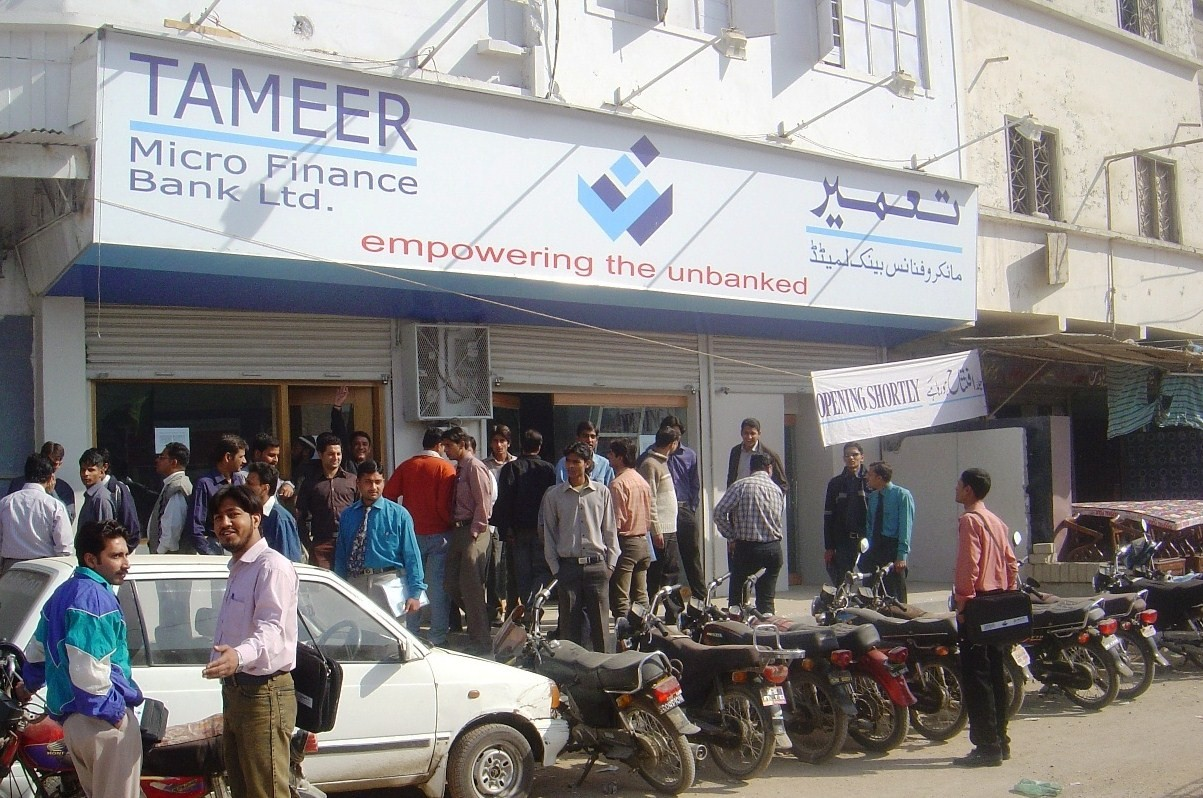 TAMEER_First_Branch-Color