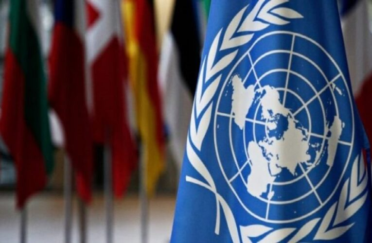 ONU preocupada por acciones contra la prensa y ONG en Venezuela
