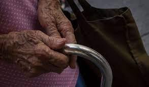 Pensionados y jubilados de la Alcaldía exigen bono de $50