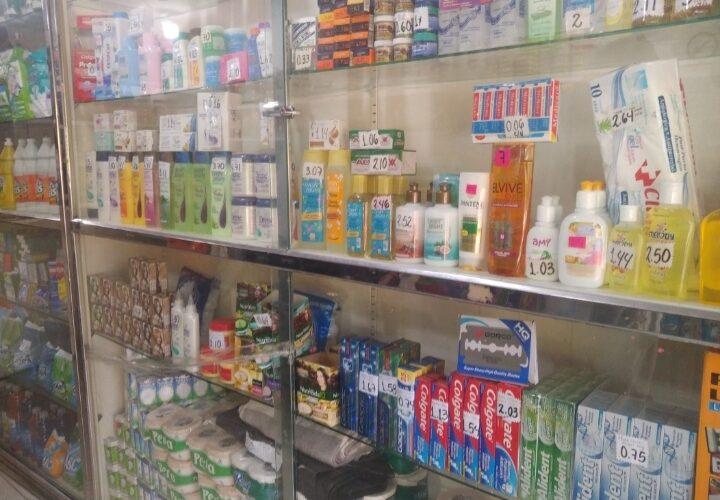Venta de productos de aseo personal se mantiene a pesar de altos precios