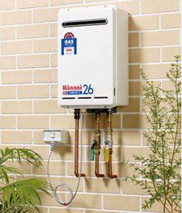 Bargo Hot Water Service