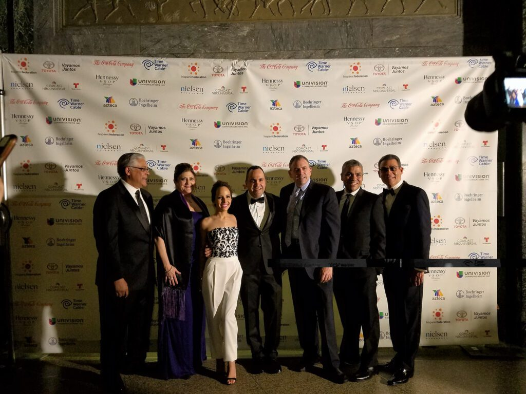 Guests of the Hispanic Federation Annual Gala 16'