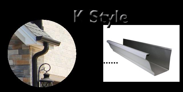 k style Gutter Styles