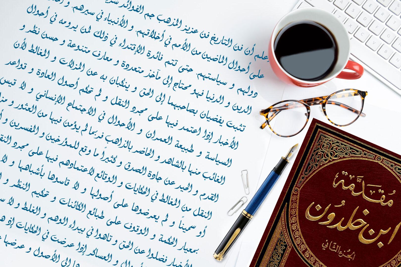 thewaheedsamyaward.org-3852126143598434