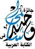 waheed-samy-logo-1