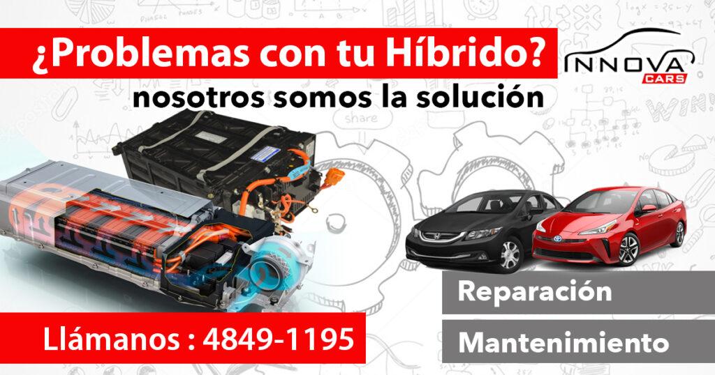bateria hibrida5