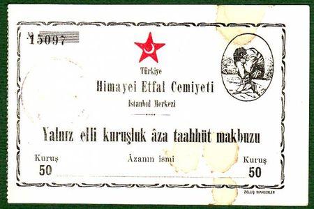 himayei-etfal-cemiyeti-istanbul-sube-aza-makbuzu-9601531-0