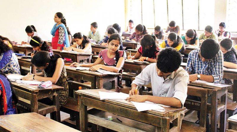 समस्तीपुर जिले में इंटर की सेंटअप परीक्षा आज से होगी शुरू, 58 हजार से अधिक छात्र छात्राओं को देनी है परीक्षा समस्तीपुर Town
