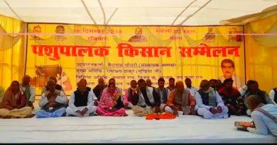 """पशुपालक किसान सेवा संघ द्वारा """"अंतरजिला पशुपालक किसान सम्मेलन"""" का किया गया आयोजन समस्तीपुर Town"""