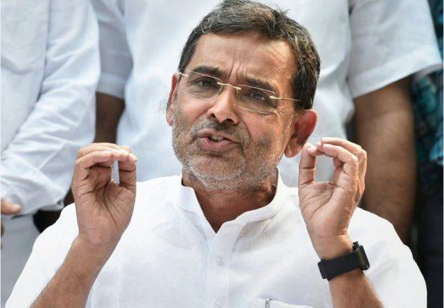 उपेंद्र कुशवाहा ने CM नीतीश को किया चैलेंज-झूठा साबित हुआ तो सन्यास ले लूंगा समस्तीपुर Town