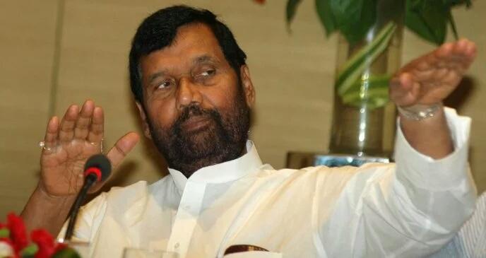 रामविलास पासवान का ऐलान, कहा- हाजीपुर से नहीं लडूंगा 2019 का लोकसभा चुनाव समस्तीपुर Town
