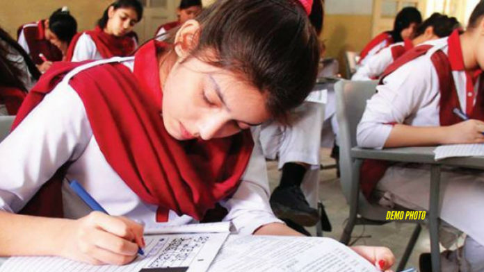 बिहार बोर्ड ने इंटर सेंटअप परीक्षा की तिथि घोषित, 19 अक्टूबर से होगा एग्जाम समस्तीपुर Town