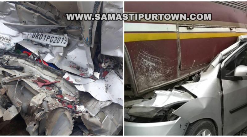 कोहरे का कहर: मुजफ्फरपुर में एक-एक कर टकरा गए 13 वाहन, मचा कोहराम समस्तीपुर Town