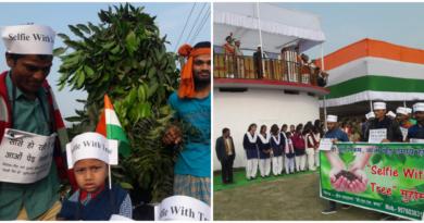 ग्रीन पाठशाला BSS CLUB रोसड़ा के द्वारा गणतंत्र दिवस पर निकाली गई अनोखी झांकी, चहुंओर बना चर्चा का विषय समस्तीपुर Town