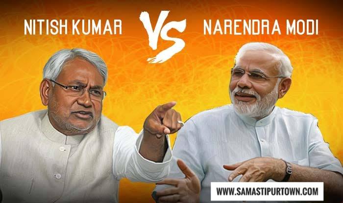 नीतीश कुमार BJP का साथ नहीं देंगे, क्लिक कर जानिए क्या है मामला...! समस्तीपुर Town