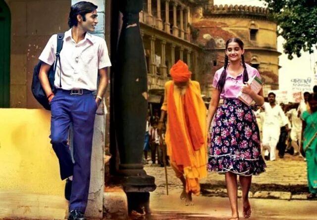 हमारा पहिला प्यार: लव लैटर लिक्खा तो जाएगा, लेकिन खून से नहीं जैटर के पेन से समस्तीपुर Town