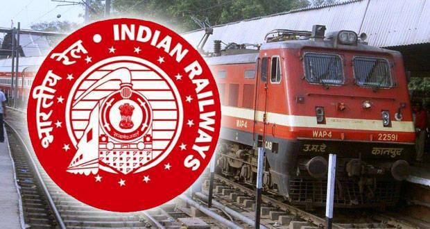 पूर्व मध्य रेलवे में कई पदों पर निकली भर्ती, जल्द करें आवेदन, युवाओं के लिए सुनहरा मौका समस्तीपुर Town