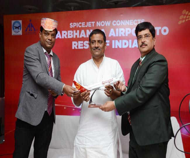 दरभंगा एयरपोर्ट से इसी साल अगस्त में पहली उड़ान, एक मई से बुकिंग शुरू समस्तीपुर Town