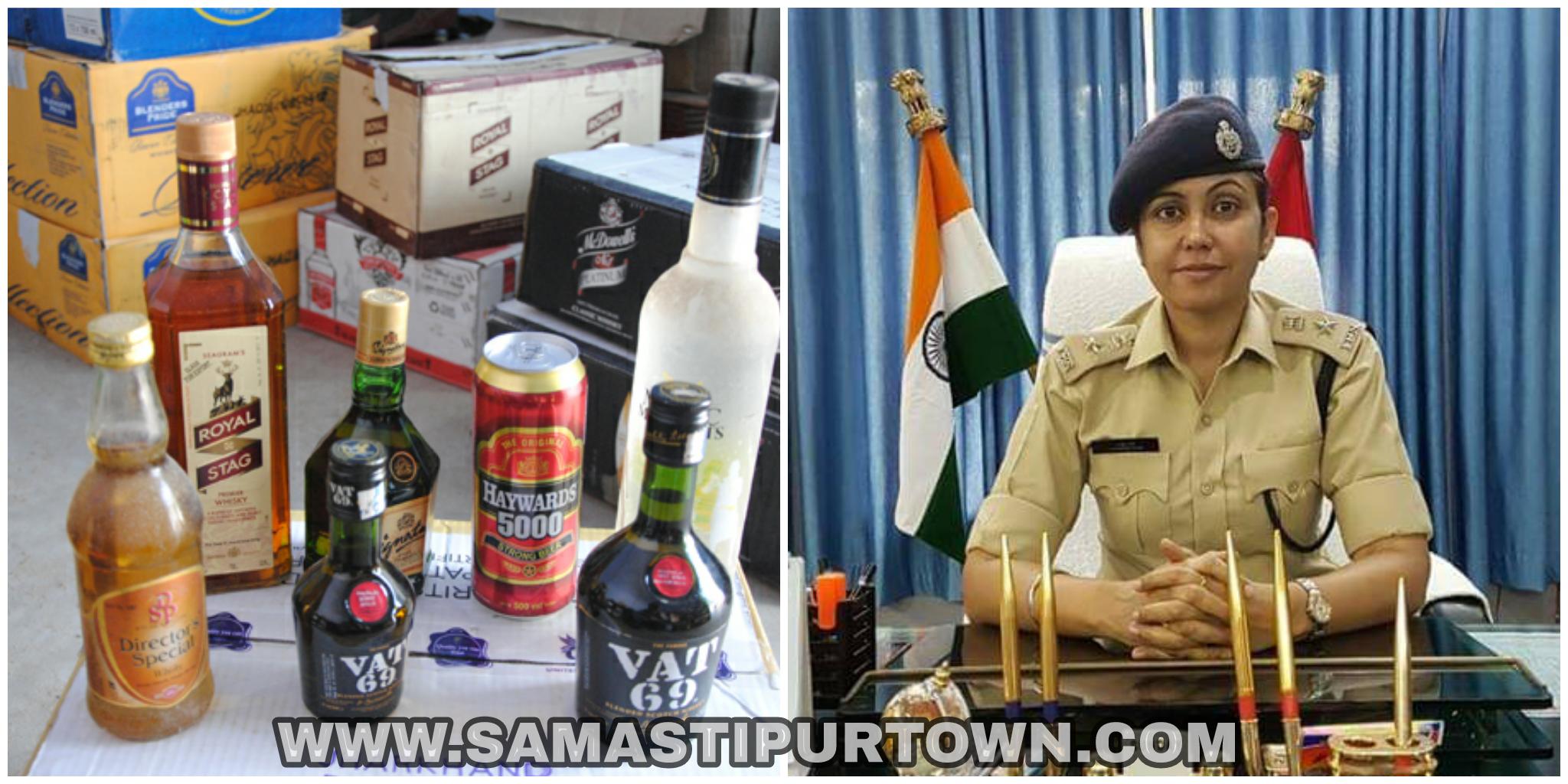 शराब मामले के निर्दोष अभियुक्त के विरूद्ध जनता जगी, पुलिस अधीक्षक से जाँच कराने की मांग समस्तीपुर Town