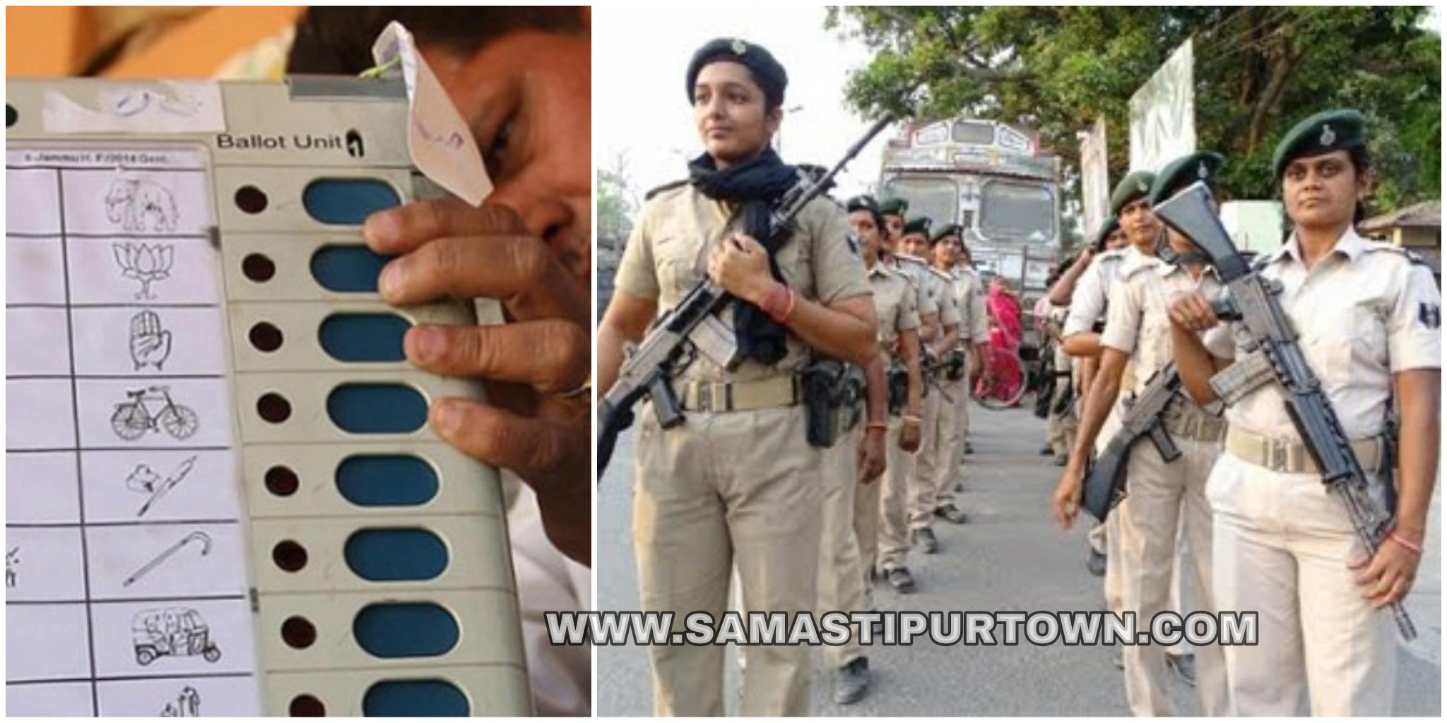 बूथों पर रहेगी चाक-चौबंद व्यवस्था, निर्भीक होकर करें मतदान : DM समस्तीपुर Town