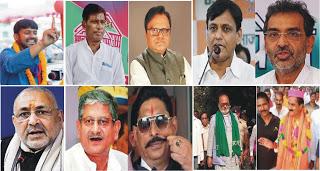 Loksabha Election का चौथा चरण है सबसे 'HOT', पढ़ें दिग्गजों का सियासी समीकरण समस्तीपुर Town