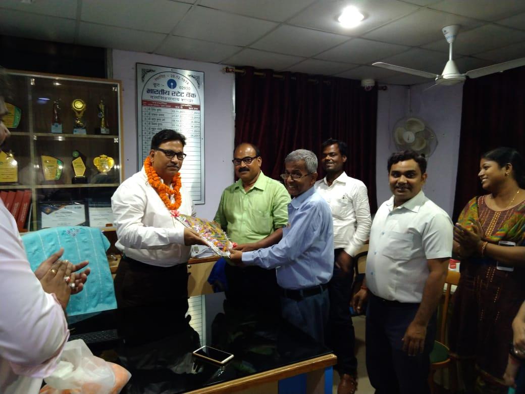 स्टेट बैंक ऑफ इंडिया के शाखा प्रबंधक के पदोन्नति परविदाई समारोह का आयोजन समस्तीपुर Town
