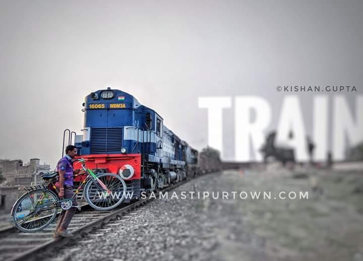 दलसिंहसराय-समस्तीपुर रेलखंड के बीच 34-नंबर गुमटी के पास ट्रेन से कटकर युवक की मौत समस्तीपुर Town