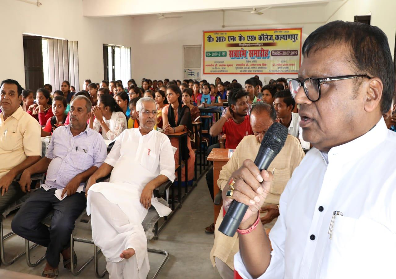 बीआरएनकेएस कॉलेज कल्याणपुर में स्मार्ट क्लास शुरू करने को लेकर तैयारी तेज समस्तीपुर Town