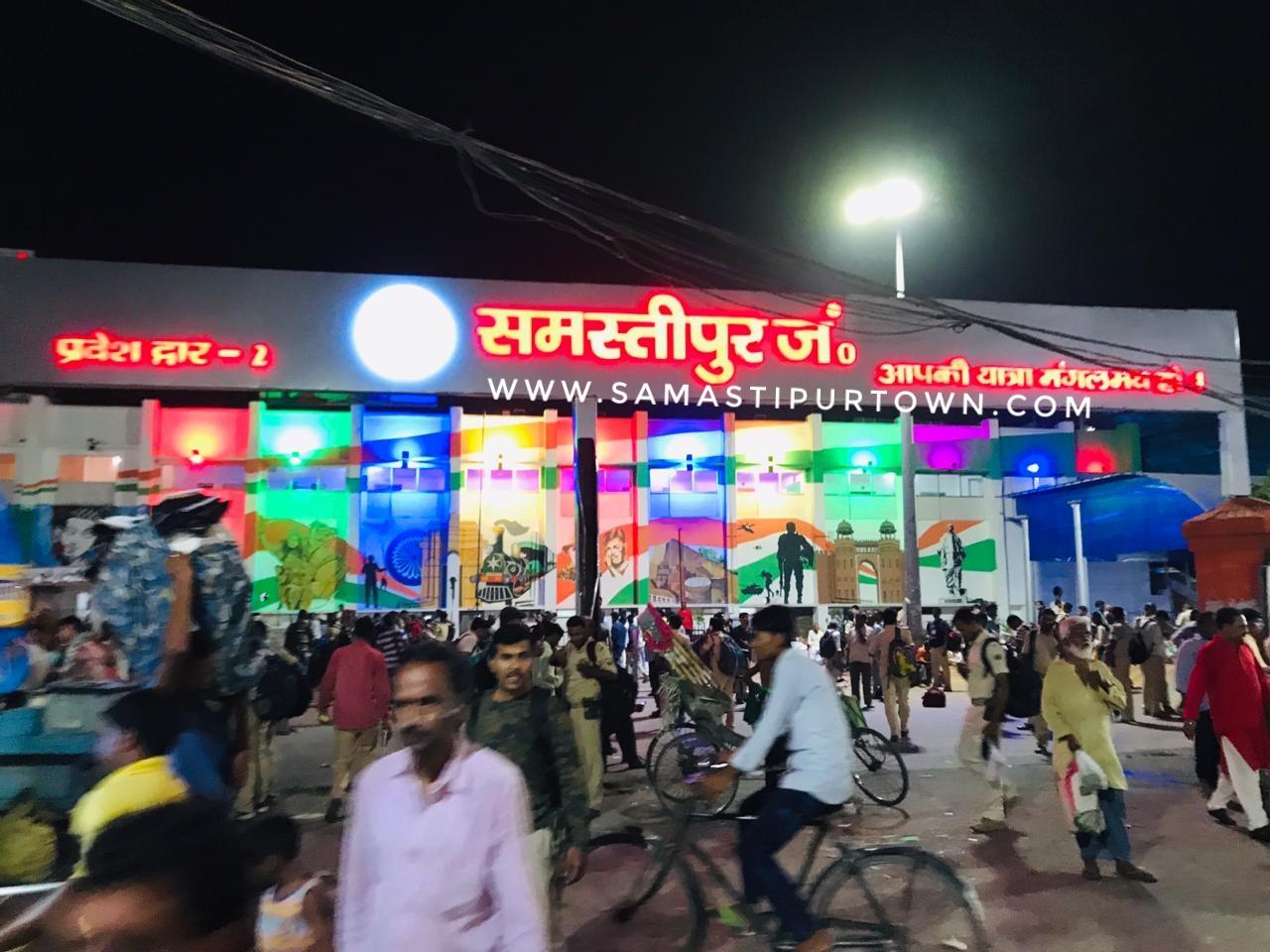 समस्तीपुर जंक्शन पर टिकट जांच अभियान में 110 यात्रियों से वसूले गये 65 हजार रुपए समस्तीपुर Town