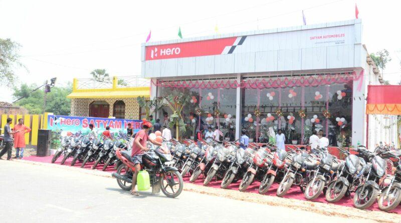 सत्यम हीरो से मोटरसाइकिल खरीदने पर 17 हजार पांच सौ रुपए तक की धमाकेदार वचत - ADVERTISEMENT समस्तीपुर Town