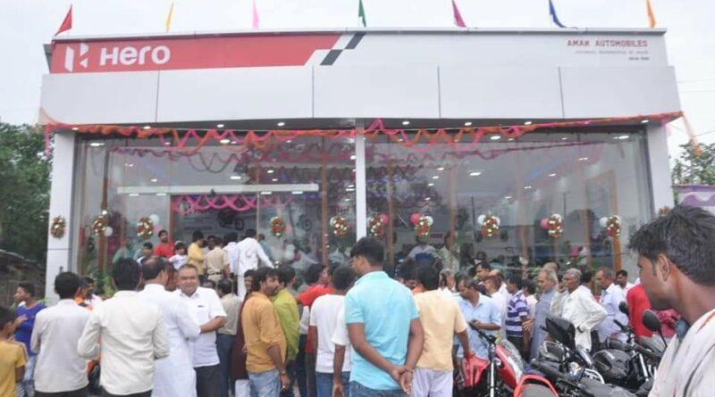 अमन हीरो में उपहारों की बौछार.... --- ADVERTISEMENT समस्तीपुर Town