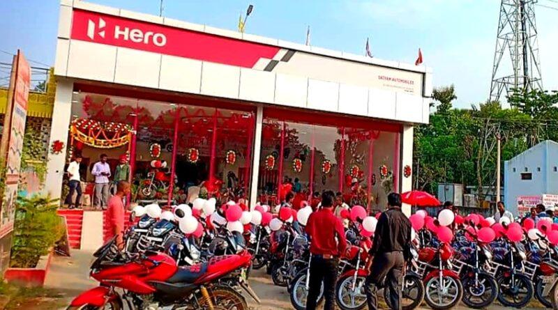 सत्यम हीरो में मिल रहा 3999 रुपये में हीरो की बाइक साथ हीप्रत्येक गाड़ी की खरीद पर निश्चित उपहार -- ADVERTISEMENT समस्तीपुर Town