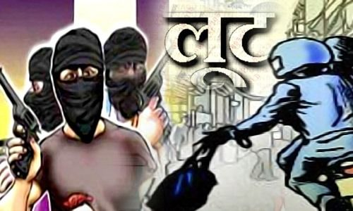 हथियार के बल पर अपराधियों ने दंपती को लूटा, पुलिस जांच शुरू समस्तीपुर Town